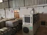 二手空调 志高5匹天花机嵌入式吸顶机免费送货入户