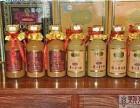 西安哪里回收30年50年茅台酒瓶 生肖茅台酒瓶 回收价格高