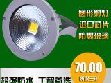 led投光灯50W户外防水投射灯广告牌灯10W20W30W室外圆