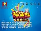 杭州富阳免费试听平面设计培训课程 美工平面设计小班化教学