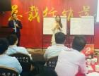 深圳市南山营销与销售课程