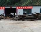 锯板厂和木材设备转让