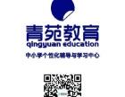 初中数理化班、地理生物名师班和高中会考、高考班