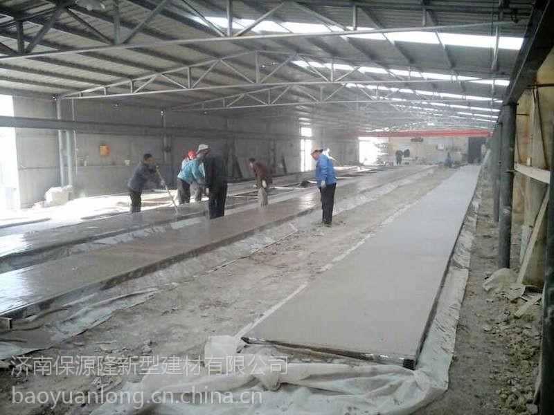安阳市水泥大沙 加气块 轻质砖 销售