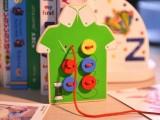 儿童益智手工玩具穿编缝扣子游戏手眼协调 仿真穿衣服