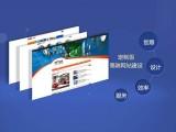 網站制作,網頁設計定制開發,鄭州建站公司