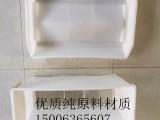 供应肉鸭料箱 室内室外用塑料可限料鸭料箱