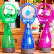 台湾热卖 急速冷却 手持式喷水风扇 冰水喷雾风扇 新奇特礼品