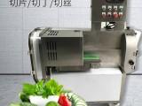 切菠萝片机 切猕猴桃片机 电动奇异果切片机