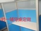 临汾办公家具销售定做办公桌工位培训桌会议桌经理桌