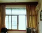 叶子家庭旅馆欢迎您