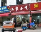 转让白云区石井镇龙湖北路餐饮店3.5万元