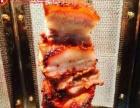 土耳其烤肉培训学土耳其烤肉去哪里 广州土耳其烤鱼培