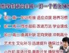【安阳师范家教中心】小学家教、初中家教、高中家教