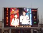 上海企恒灯箱雨篷发光字有限公司