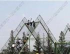 杭州周边户外基地建设攀岩闯关亲子游农庄基地建设
