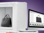 新一代winbiz智能摄影棚 80cm商品光源箱套装