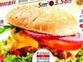 贝克汉堡西式快餐汉堡加盟