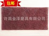 金泽磨具供应 方形尼龙片 棕色600 标虎 工业百洁布mm