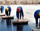 瓦工贴砖 砌墙砖 做防水 保温 卫生间防水