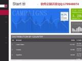 深圳虚拟货币系统开发