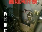 马巷新店开锁、换超C级锁芯、换门把手、指纹锁