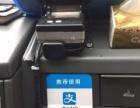 上海大众货的依维柯面包车4元每公里出租
