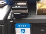 上海黄浦区货运出租车4元一公里