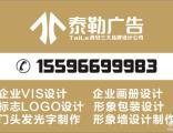 草滩高陵logo设计丨莲湖未央咸阳画册海报设计印刷