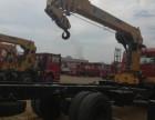 新款红色东风配徐工8吨随车吊 可分期 包上户