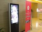 广告机厂家直销壁挂、落地广告机,用于广告传媒