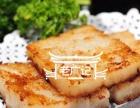 【老广记早餐】加盟/加盟费用/项目详情