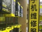 旺城负一层136铺专业手机维修爆屏不开机刷机等