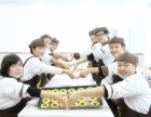 中西糕点招生电话晋州烘焙面包 中西糕点 生日蛋糕技校