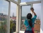 北京通州日常保洁梨园开荒保洁梨园专业擦玻璃清洁厨房卫生间
