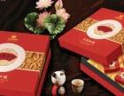 设计定制、月饼盒、精美款式、个性定制、量大从优!