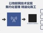 滨州工程机械机群管理系统 机械指挥官物联网管理系统