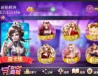 辽宁丹东地区3D房卡麻将填大坑二十一点手机棋牌游戏公司找新软
