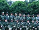 广州户外拓展培训 会议室 帽峰山景区一站到齐