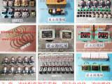 天津冲床防震脚,送料机电控箱-多轴攻牙机配件等