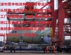 天津大件货物配送中心,天津港大件货物配载运输车队