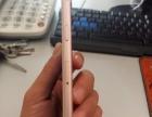 iphone6s全网价2400元