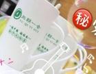 与期一会新中式奶茶店