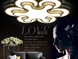 LED客厅艺术吸顶灯卧室灯具大气餐厅灯异型创意吸顶灯饰现代简
