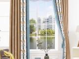 定做四惠窗簾,四惠附近窗簾定做,多彩窗飾
