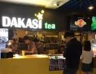 广百百货首层餐饮店铺 产权清晰过户实收 带租约出售