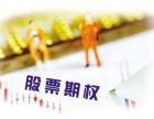 深圳个股期权-杠杆撬动的力量有多大