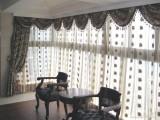 天津津南低价为您定做窗帘,安装窗帘,维修窗帘