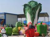 蔬菜水果雕塑多少钱