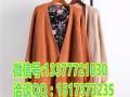 市场新款打底女式毛衣批发厂家直销便宜库存女装毛衣长款针织衫